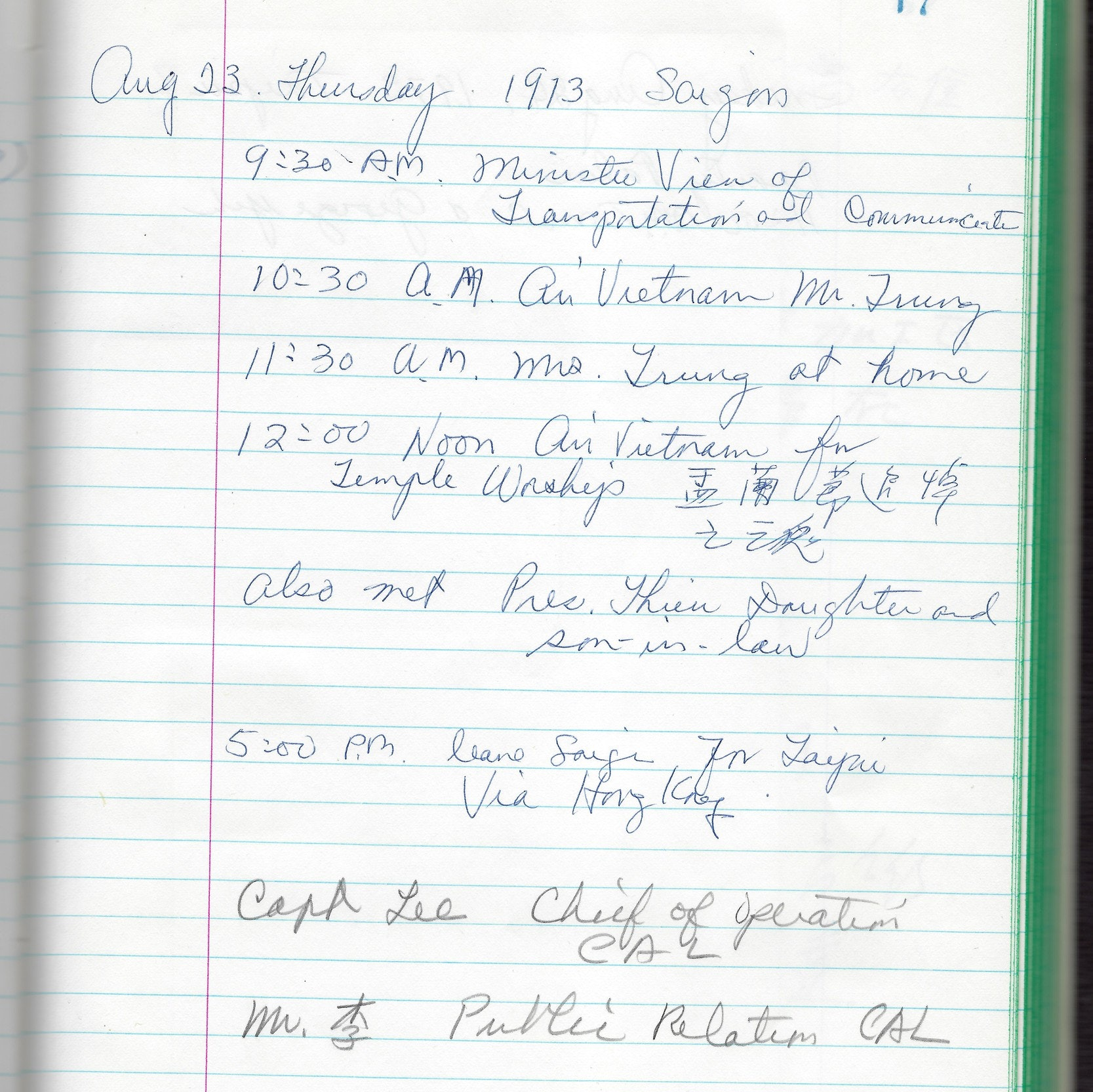 Page from Anna Chennault's diary. Page outlines her activities during her travels on 08/13/1913